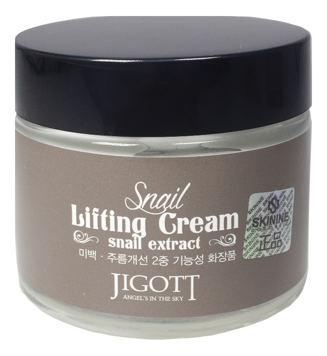 Лифтинг-крем для лица с муцином улитки Snail Lifting Cream 70мл недорого