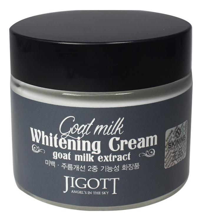 Осветляющий крем для лица с экстрактом козьего молока Goat Milk Whitening Cream 70мл