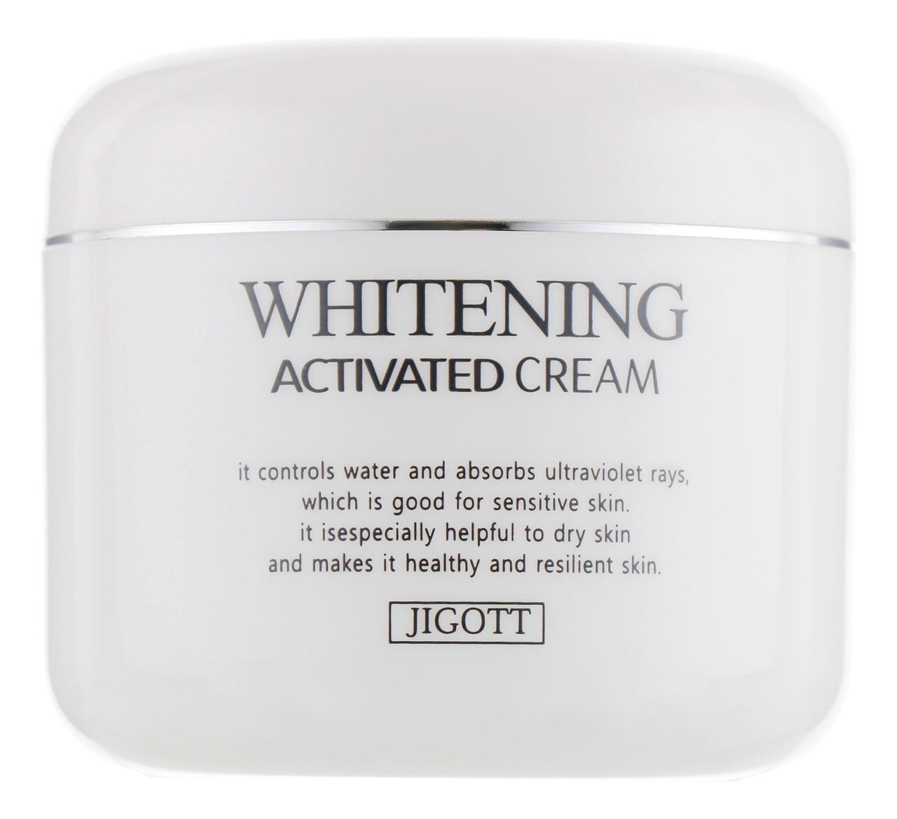 Отбеливающий крем для лица Whitening Activated Cream 100г