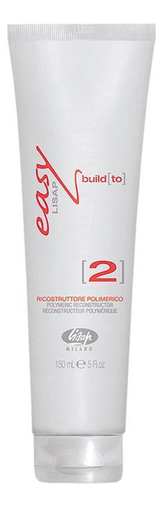 Полимерный бальзам-восстановитель структуры волос Easy Build to 2 Ricostruttore Polimerico 150мл фото