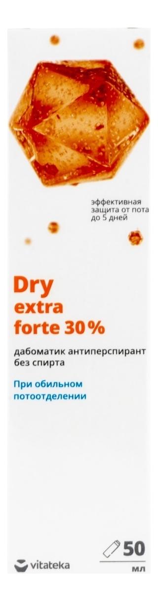 Дезодорант антиперспирант без спирта при повышенной потливости Extra Forte H2O Dabomatic 30% 50мл dry control forte h2o антиперспирант роликовый без спирта от обильного потоотделения 20% 50 мл