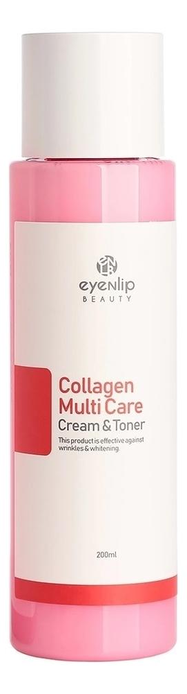 Купить Крем-тонер для лица с коллагеном Collagen Multi Care Cream & Toner 200мл, Крем-тонер для лица с коллагеном Collagen Multi Care Cream & Toner 200мл, Eyenlip