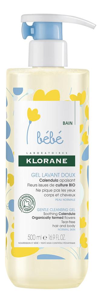 Мягкий пенящийся гель для волос и тела с физио календулином Bebe Gel Lavant Doux Calendula: Гель 500мл