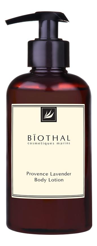 Купить Лосьон для тела Прованс лаванда Provence Lavender Body Lotion 300мл, Biothal