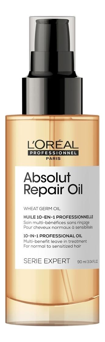 Защитная сыворотка для кончиков волос Serie Expert Absolut Repair Gold Wheat Oil 50мл сыворотка absolut repair lipidium loreal