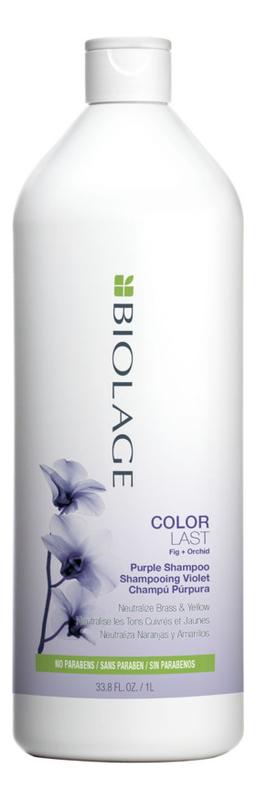Купить Фиолетовый шампунь для нейтрализации желтизны Biolage Colorlast Purple Shampoo: Шампунь 1000мл, MATRIX