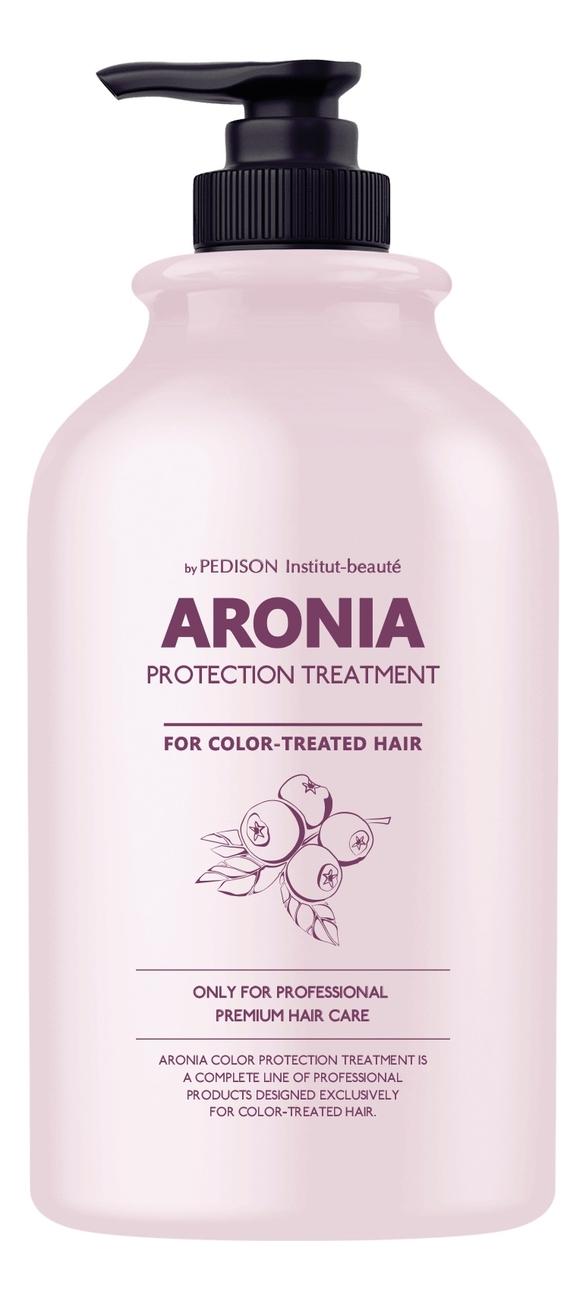 Маска для волос с экстрактом аронии Pedison Aronia Color Protection Treatment: Маска 500мл фото