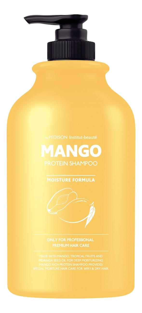 Шампунь для волос с экстрактом манго Pedison Mango Rich Protein Hair Shampoo: Шампунь 500мл шампунь reveur rich repair