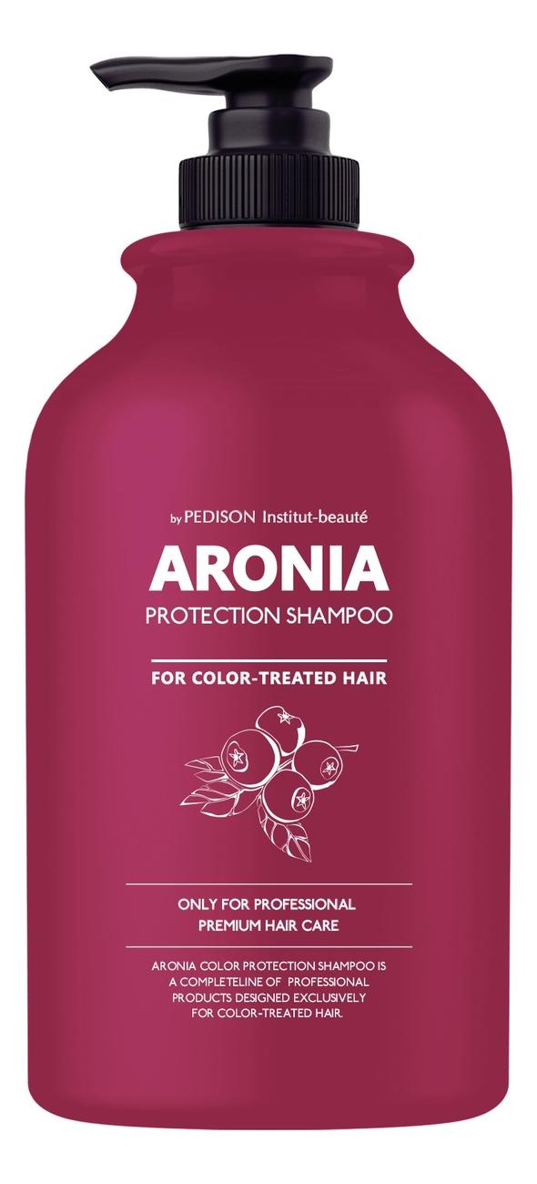 Купить Шампунь для волос с экстрактом аронии Pedison Aronia Color Protection Shampoo: Шампунь 500мл, Evas Cosmetics
