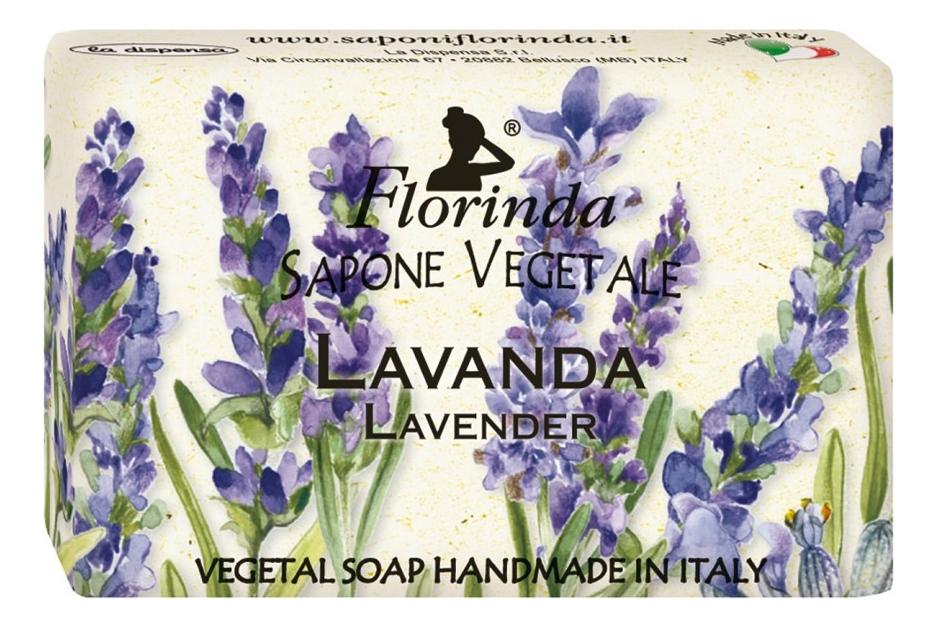 Натуральное мыло Magia Dei Fiori Lavanda: Мыло 200г дж вариско alla caccia dei fiori