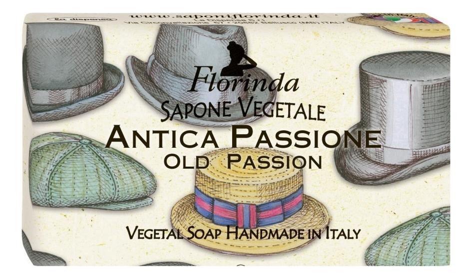 Натуральное мыло Dolce Vita Antica Passione: Мыло 200г натуральное мыло dolce vita antica purezza 100г