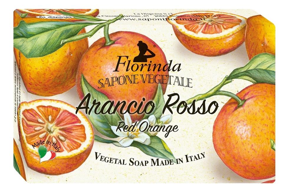Фото - Натуральное мыло Passione Di Frutta Arancio Rosso: Мыло 200г натуральное мыло passione di frutta uva e mirtillo 100г мыло 100г
