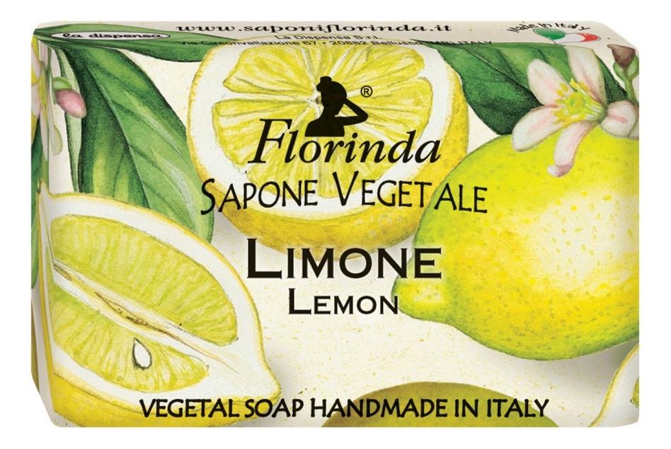 Купить Натуральное мыло Passione Di Frutta Limone: Мыло 200г, Florinda