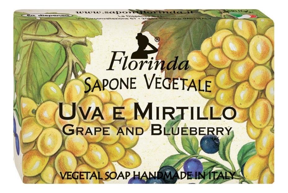 Фото - Натуральное мыло Passione Di Frutta Uva E Mirtillo: Мыло 200г натуральное мыло passione di frutta uva e mirtillo 100г мыло 100г