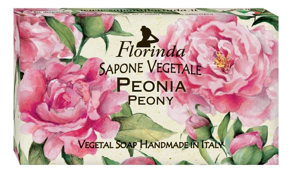 Натуральное мыло Fiori & Fiori Peonia: Мыло 200г
