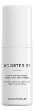 COSMETICS 27 Сыворотка для лица Booster 27 Bio-Regenerating Activating Resurfacing Serum 30мл