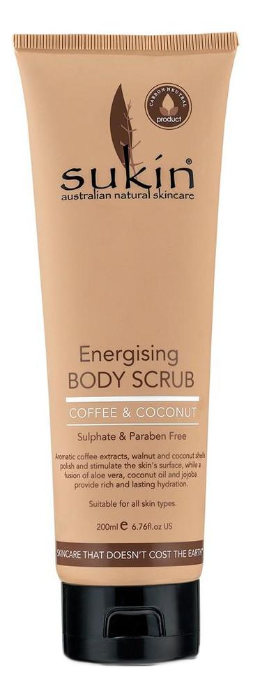 Фото - Кофейный скраб для тела Energising Body Scrub Coffee & Coconut 200мл аргановый кофейный скраб для тела argana scrub body coffee chocolate шоколад скраб 150г