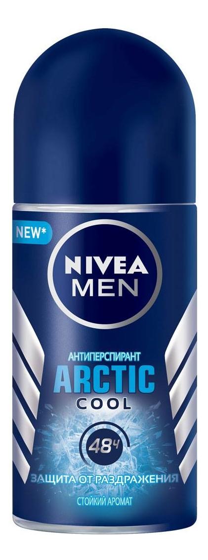 Шариковый дезодорант-антиперспирант Arctic Cool 50мл дезодорант антиперспирант kobayashi