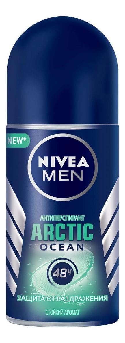 Шариковый дезодорант-антиперспирант Arctic Ocean 50мл шариковый дезодорант цена