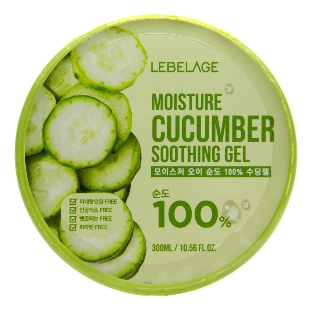Купить Многофункциональный гель на основе огуречного экстракта Moisture Cucumber 100% Soothing Gel 300мл, Lebelage
