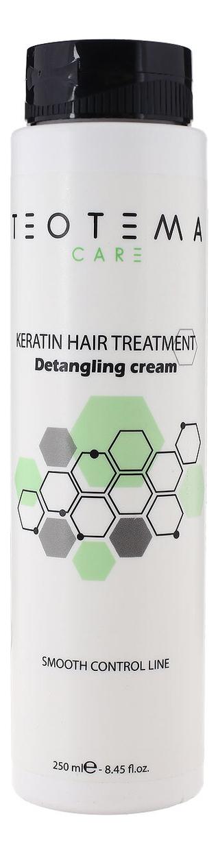 Купить Крем распутывающий для волос с кератином Smooth Control Detangling Cream 250мл, Teotema