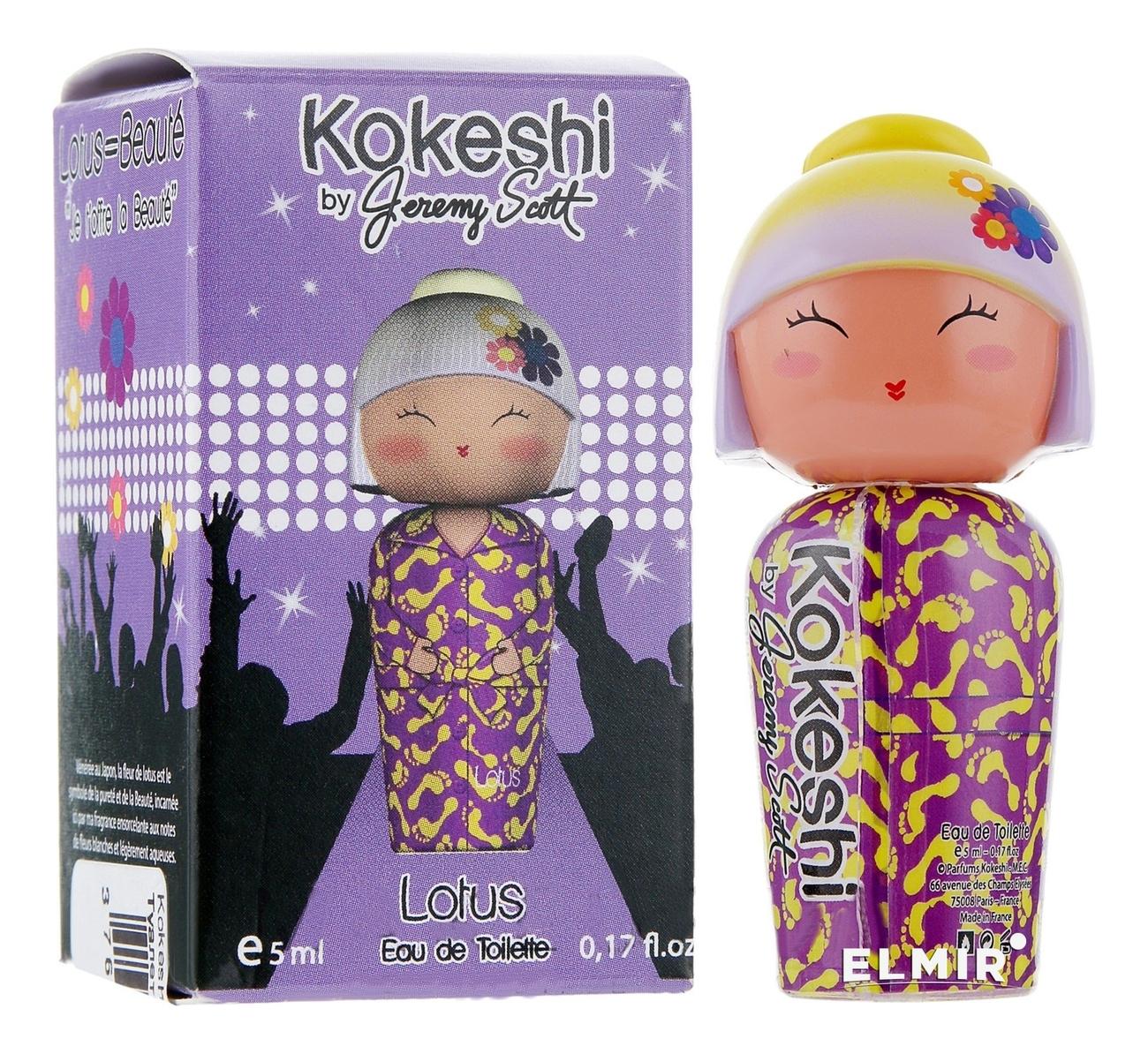 Kokeshi Lotus: туалетная вода 5мл (By Jeremy Scott)