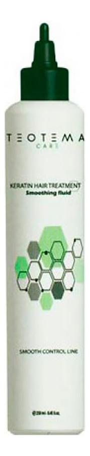 Купить Разглаживающий флюид для волос с кератином Smooth Control Smoothing Fluid 250мл, Teotema