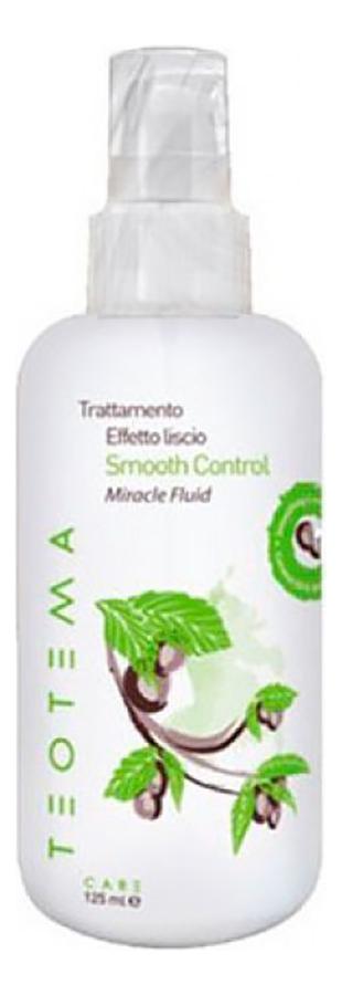 Разглаживающий флюид для волос Smooth Control Fluid 125мл флюид для волос more inside relaxing mosturizing fluid флюид 125мл