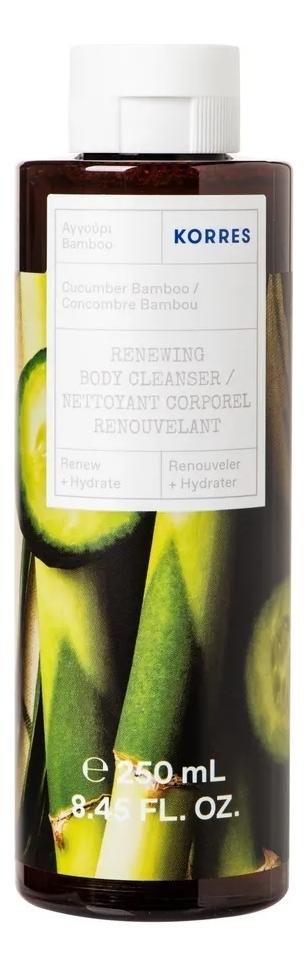 Гель для душа Cucumber Bamboo Shower Gel 250мл (огурец и бамбук)
