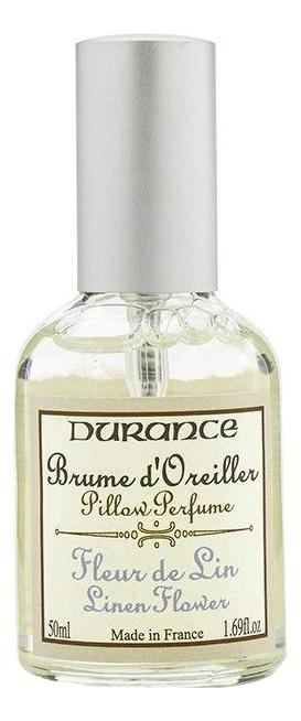 Ароматический спрей для белья Pillow Perfume Linen Flower 50мл (цветок льна)