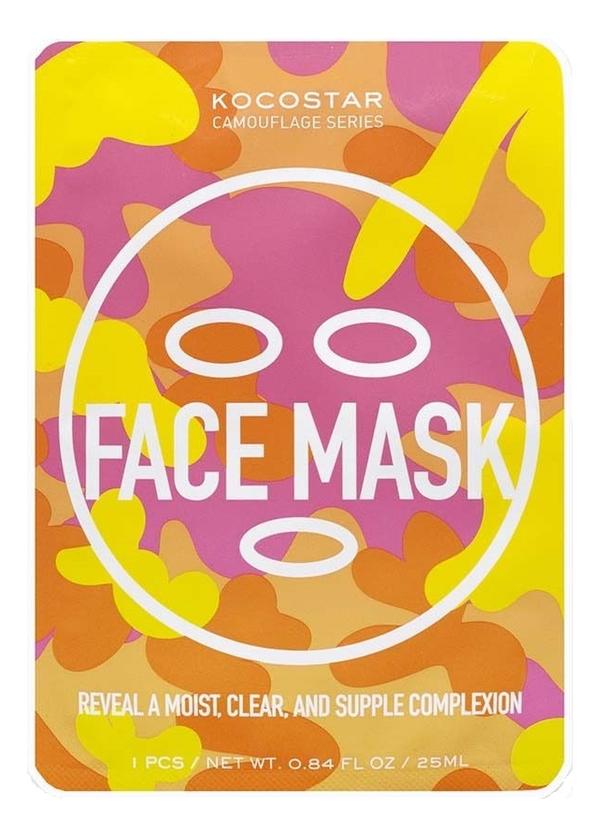 Тканева маска для лица с лифтинг эффектом Camouflage Face Mask 25мл