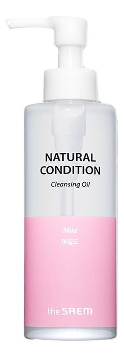 цена на Гидрофильное масло для лица успокаивающее Natural Condition Cleansing Oil Mild 180мл
