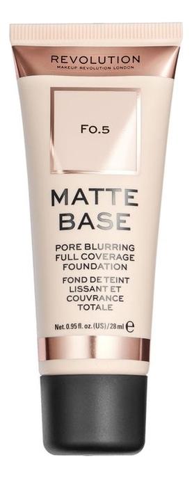 Тональная основа для лица Matte Base 28мл: F0.5, Makeup Revolution  - Купить