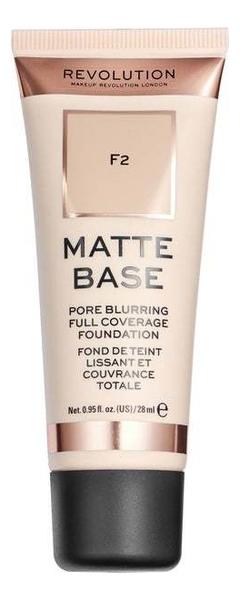 Купить Тональная основа для лица Matte Base 28мл: F2, Makeup Revolution