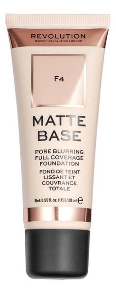 Купить Тональная основа для лица Matte Base 28мл: F4, Makeup Revolution