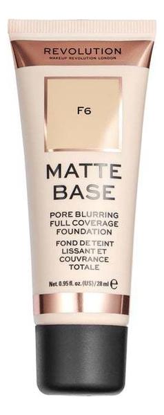 Купить Тональная основа для лица Matte Base 28мл: F6, Makeup Revolution