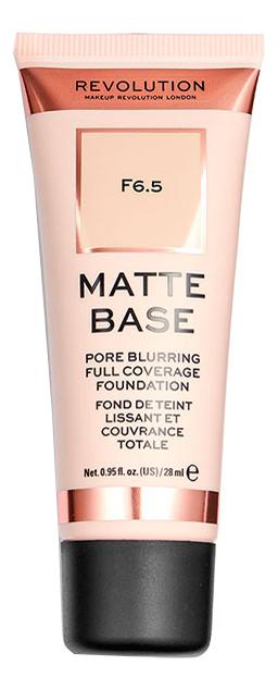 Купить Тональная основа для лица Matte Base 28мл: F6.5, Makeup Revolution