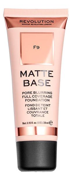 Купить Тональная основа для лица Matte Base 28мл: F9, Makeup Revolution