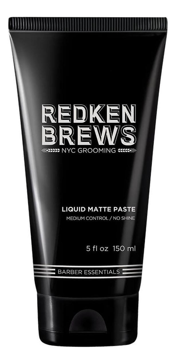 Матовая паста для укладки волос Brews Liquid Matte Paste 150мл матовая паста для укладки волос be style matte shaper paste 100мл