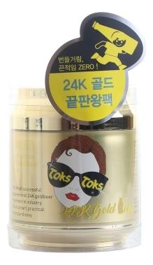 Маска для лица с золотом Urban City Agamemnon 24K Gold Beer Mask 90г
