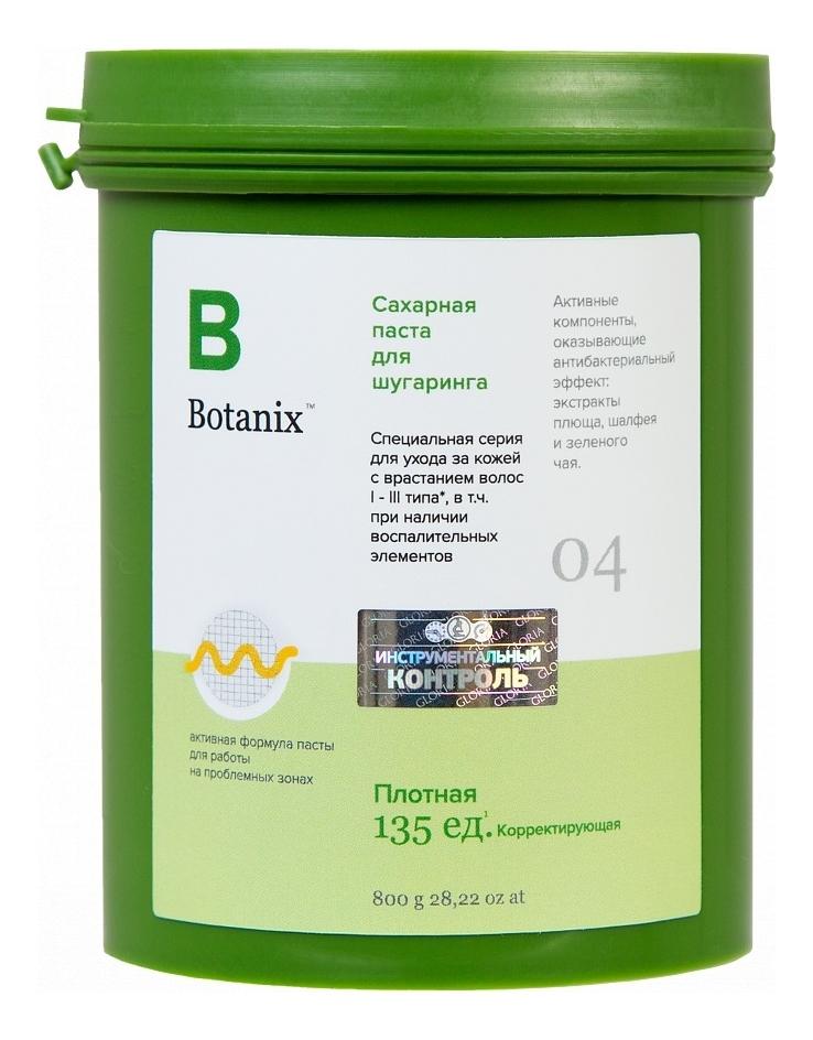 Купить Сахарная паста для шугаринга Плотная Botanix: Паста 800г, Gloria