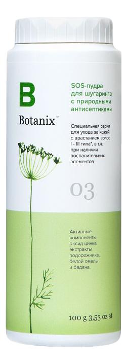 Купить SOS-пудра для шугаринга с природными антисептиками Botanix 100г, Gloria