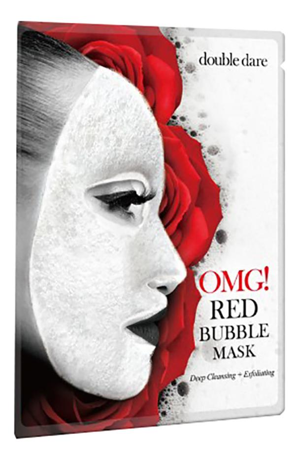 Купить Маска для лица с экстрактами 8 красных растений Red Bubble Mask 20г, Double Dare OMG!