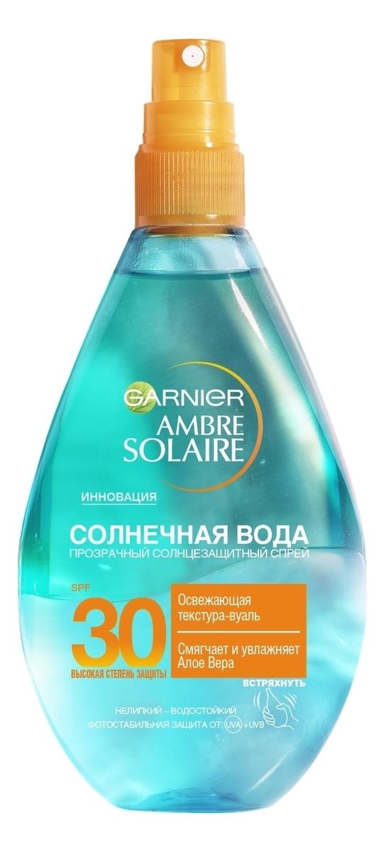 Купить Солнцезащитный спрей Солнечная вода Ambre Solaire SPF30 150мл, GARNIER