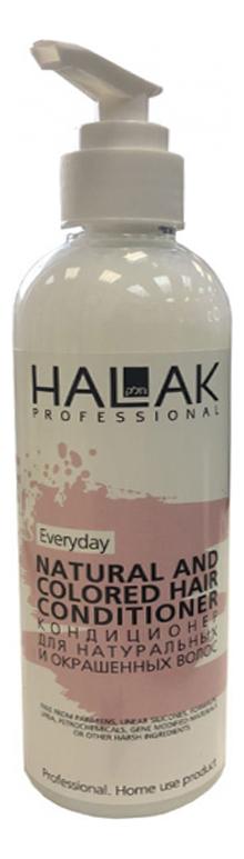 Кондиционер для натуральных и окрашенных волос Everyday Natural And Colored Hair Conditioner 250мл