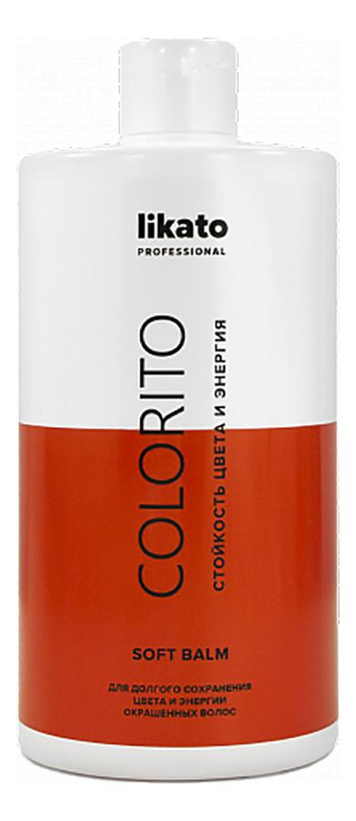 Софт-бальзам для окрашенных волос Colorito: Софт-бальзам 250мл маска софт блонд для светлых и окрашенных волос smart blond 250мл