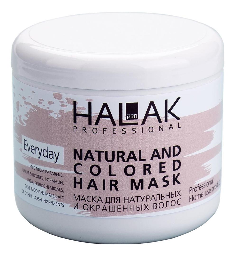Маска для натуральных и окрашенных волос Everyday Natural And Colored Hair Mask: Маска 500мл маска для окрашенных и поврежденных волос natural oil plex hair mask 300мл