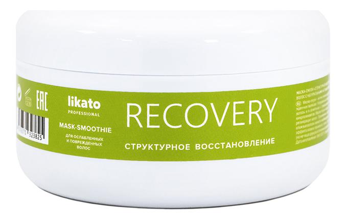 Маска-смузи для восстановления волос Recovery: Маска-смузи 250мл