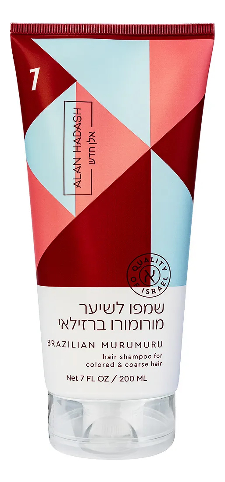 Кондиционер для волос Бразильский Мурумуру Brazilian Murumuru Hair Rinse 200мл