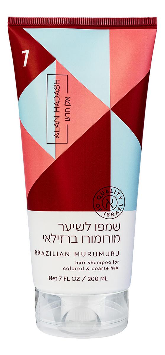 Купить Шампунь для волос Бразильский Мурумуру Brazilian Murumuru Shampoo 200мл, Alan Hadash